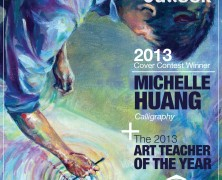 Michelle Huang-2013 Cover Contest Winner